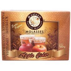 Смесь Saalaam Яблочный сидр (Apple Cider) (50 гр) (без штрихкода) (кальянная без табака)