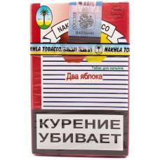 Табак Nakhla Классическая Два яблока (Two Apples) 50 гр