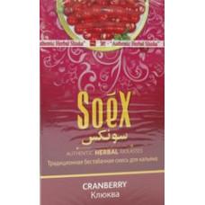 Смесь SoeX Клюква (50 гр) (кальянная без табака)