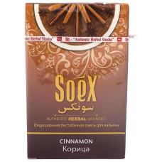 Смесь SoeX Корица (50 гр) (кальянная без табака)