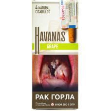 Сигариллы HAVANAS Grape (Виноград) 4шт