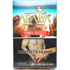 Табак Adalya 35 г  Three Angels