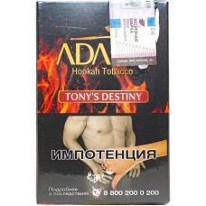 Табак Adalya 35 г Tonys Desteny