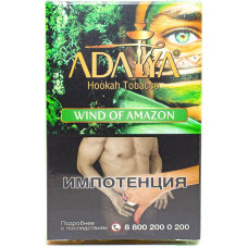 Табак Adalya 35 г  Wind Of Amazon