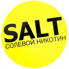 Стикер SALT Желтый