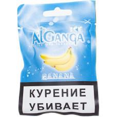Табак Al Ganga 15 г (Аль Ганжа Айс Банан)