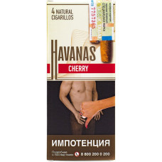 Сигариллы HAVANAS Cherry (Вишня) 4шт
