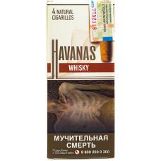 Сигариллы HAVANAS Whisky (Виски) 4шт