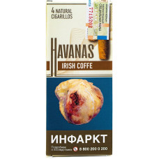 Сигариллы HAVANAS Irish Coffee (Ирландский кофе) 4шт