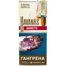 Сигариллы HAVANAS Amaretto (Амаретто) 4шт