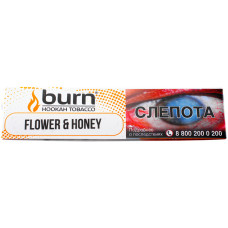 Табак Burn 20 гр Honey Flower