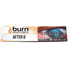 Табак Burn 20 гр After 8