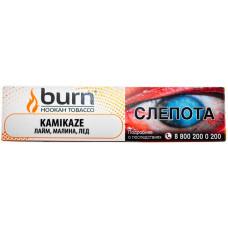 Табак Burn 20 гр Kamikaze