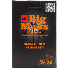 Уголь BigMaks 1 кг 25*25 мм (Big Maks)