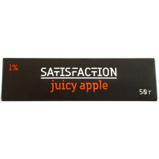 Кальянный Satisfaction 50 гр Juicy Apple 1% Сочное Яблоко