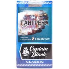 Сигариллы Captain Black LC Classic 20шт