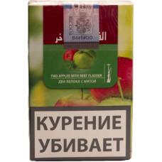 Табак Al Fakher 35 г Два яблока с мятой (Аль факер)
