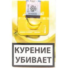 Табак Al Fakher 35 г Банан (Аль факер)