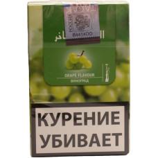 Табак Al Fakher 35 г Виноград (Аль факер)