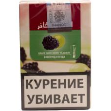 Табак Al Fakher 35 г Виноград и ягода (Аль факер)