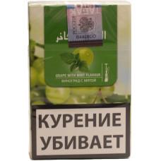 Табак Al Fakher 35 г Виноград и мята (Аль факер)