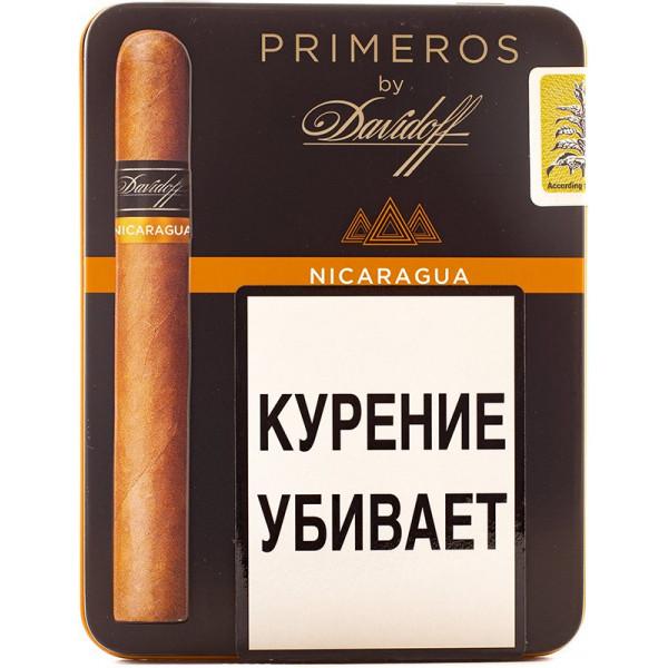 Сигары омск оптом транспортировка и хранения табачных изделий