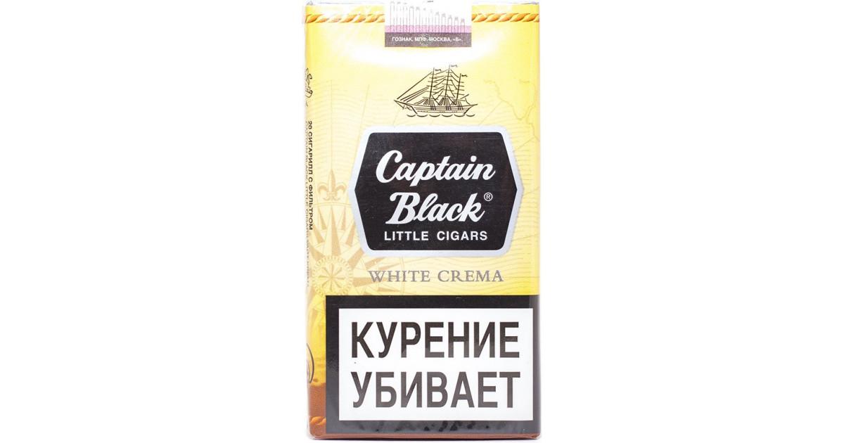 Сигареты капитан блэк купить красноярск купить сигареты мальборо американские в спб