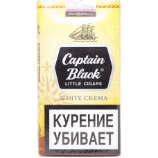 Сигариллы Captain Black LC White Crema 20шт