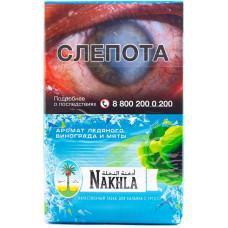 Табак Nakhla Классическая Виноград+Мята (Египет) 50 гр.