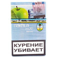 Табак Nakhla 50 г Микс Яблоко ICE (Египет)