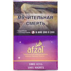 Табак Afzal 40 г 1001 Ночь (Афзал)
