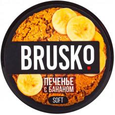 Смесь Brusko 50 гр Soft Печенье с Бананом (кальянная без табака)