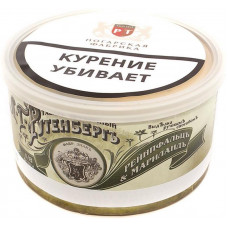 Табак трубочный А.Г. Рутенберг Рейнпфальцъ Марилондъ 50 гр (банка)