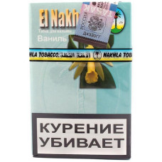 Табак Nakhla Классическая Ваниль (Vanilla) 50 гр
