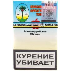 Табак Nakhla Классическая Яблоко и Александрийское Яблоко (Apple) 50 гр