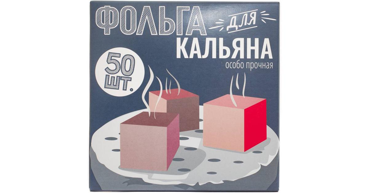 Электронная сигарета купить в новосибирске какую лучше всего электронную сигарету купить на алиэкспресс