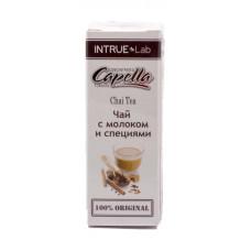 Ароматизатор Capella Чай с молоком и специями Chai Tea 10 мл
