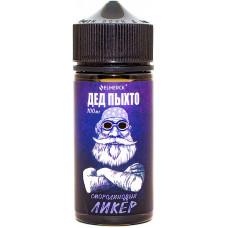 Жидкость Дед Пыхто 100 мл Смородиновый Ликер 3 мг/мл