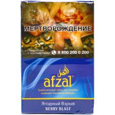Табак Afzal 40 г Ягодный взрыв (Афзал)