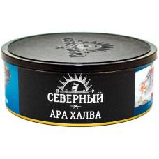 Табак Северный 100 г Ара Халва