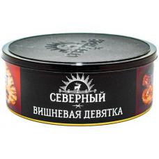 Табак Северный 100 г Вишневая Девятка