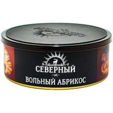 Табак Северный 100 г Вольный Абрикос