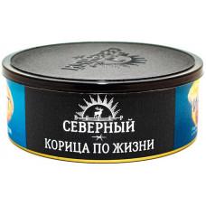 Табак Северный 100 г Корица по Жизни