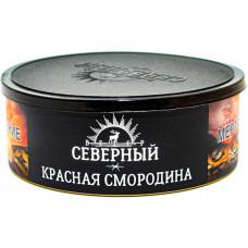 Табак Северный 100 г Красная Смородина