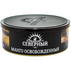 Табак Северный 100 г Манго Освобожденный