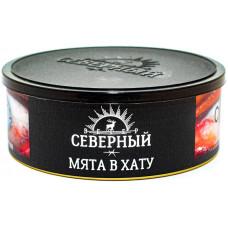 Табак Северный 100 г Мята в Хату