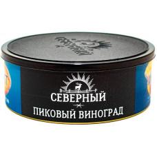 Табак Северный 100 г Пиковый Виноград