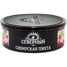 Табак Северный 100 г Сибирская Пихта