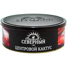 Табак Северный 100 г Центровой Кактус