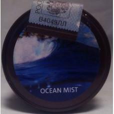 Табак Премиум Лаялина Океанский бриз 50 г жел.банка (Layalina Premium)